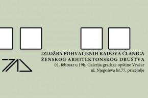Отварање изложбе похваљених радова чланица Женског архитектонског друштва