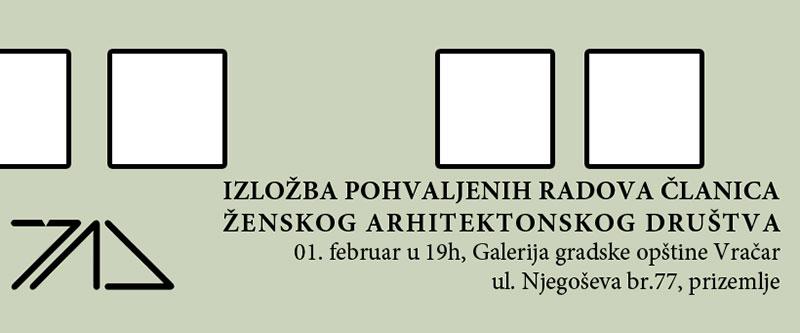 2018_Zensko-arhitektonsko-drustvo_m