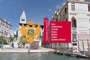 Конкурс: концепт и садржај црногорске поставке на 16. Бијеналу архитектуре у Венецији 2018