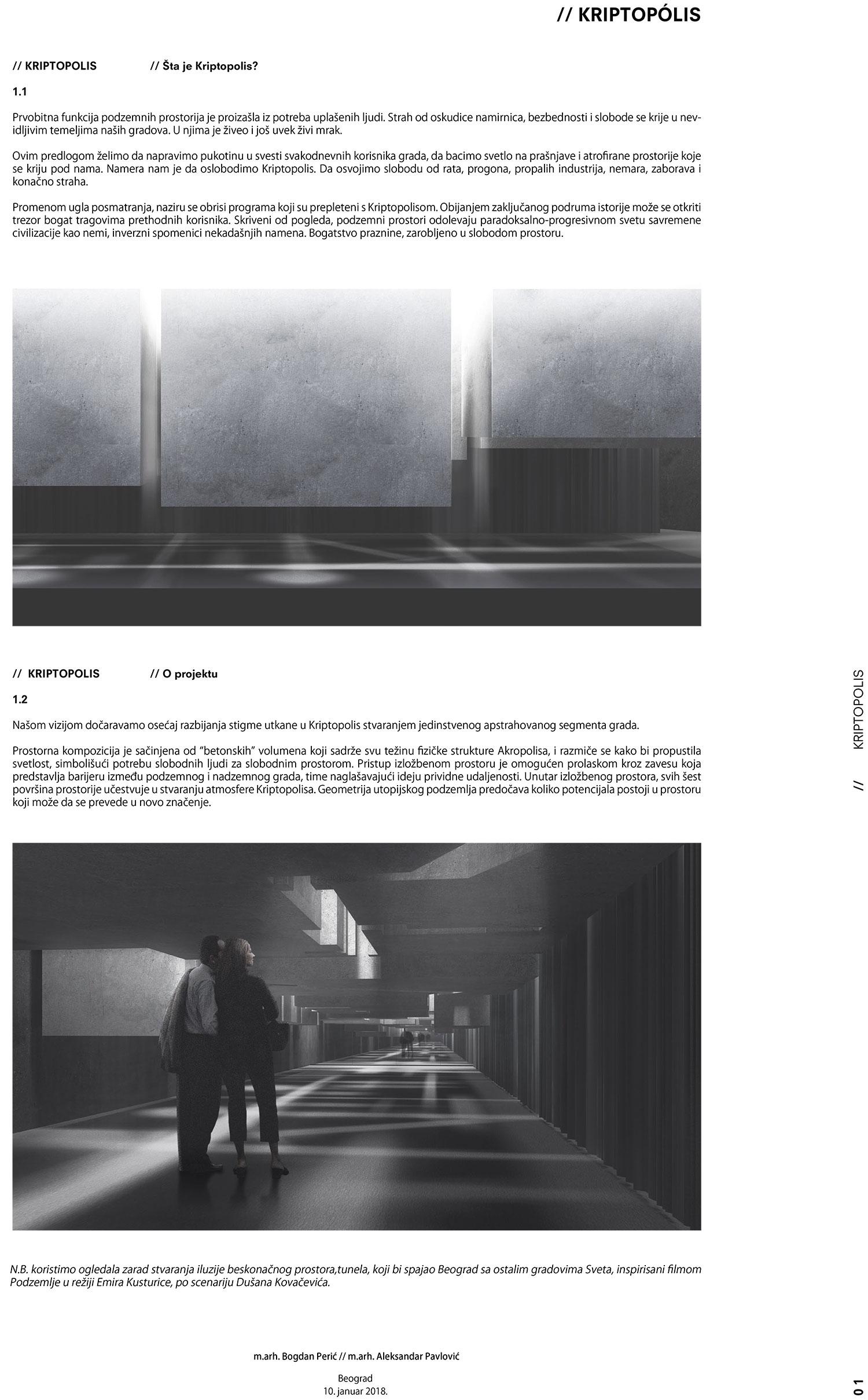 La-Biennale-di-Venezia-2018_Kriptopolis-Plakat-1
