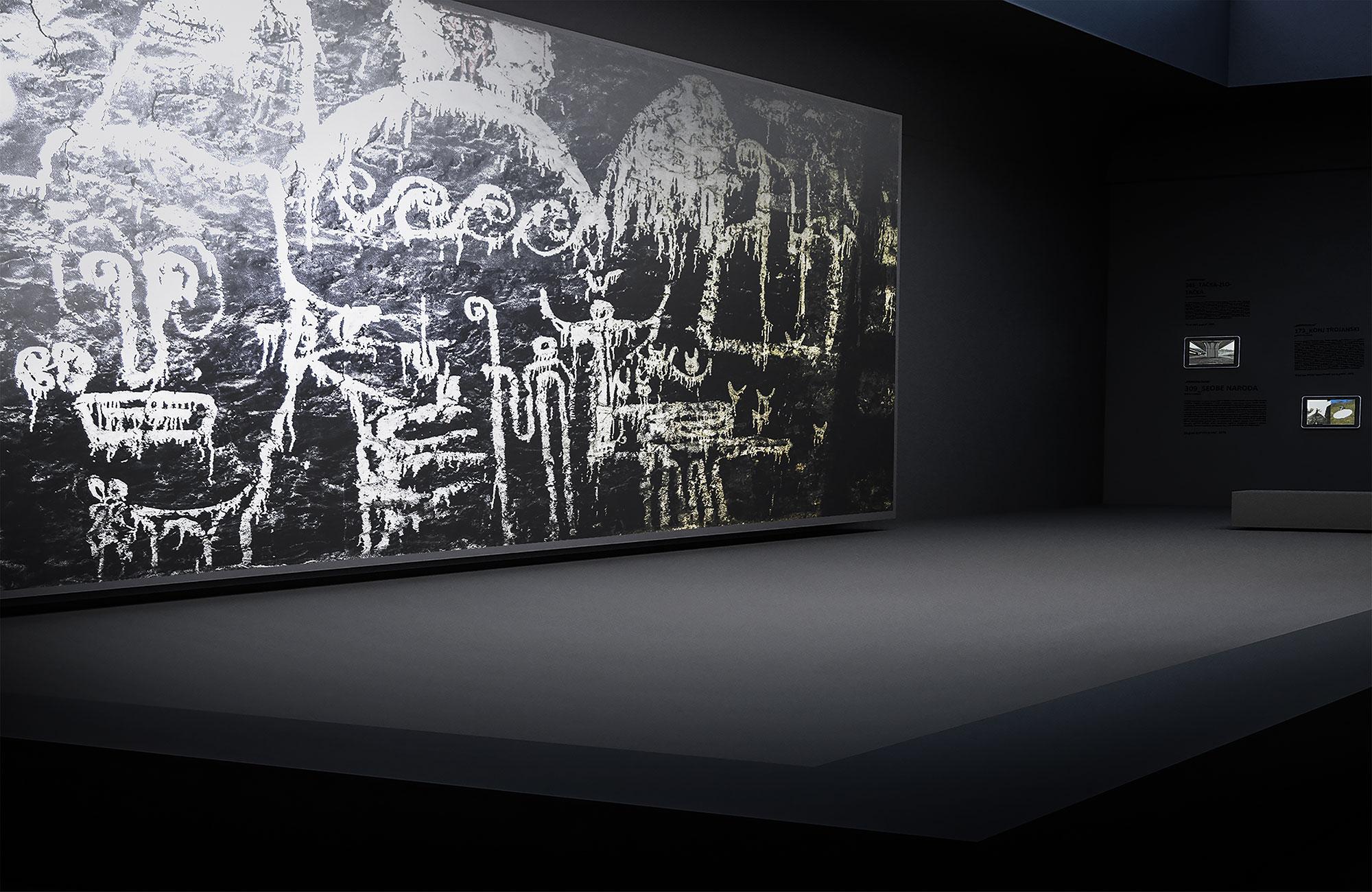 La-Biennale-di-Venezia-2018_Slobodna-skola-je-slobodan-prostor-Plakat-1