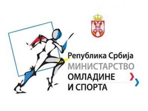 Ministrastvo_omladine_i_sporta_logo_CIR