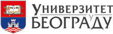 UB_novi-logo-CIR