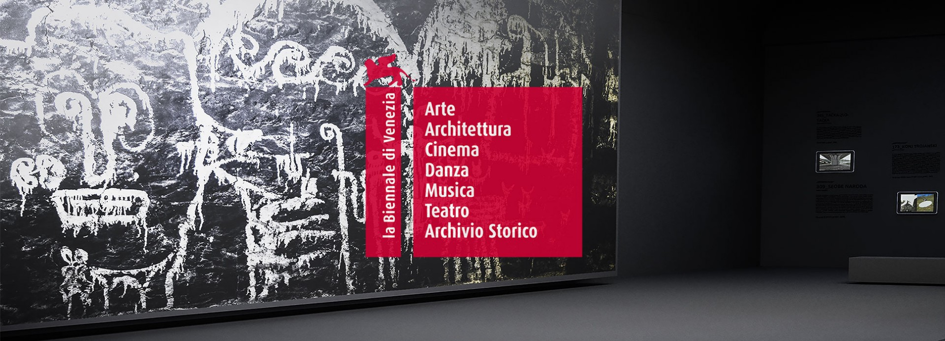 Финални радови конкурса за пројекат представљања Републике Србије на Бијеналу архитектуре у Венецији 2018.