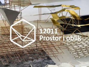 Веб изложба: ОАСА-12011 – Простор и облик 2016/17