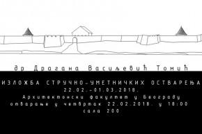 Изложба стручно-уметничких остварења: др Драгана Васиљевић Томић