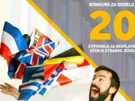 Конкурс Савеза студената Београда за доделу 20 стипендија за бесплатнo учење страних језика – фебруар 2019.