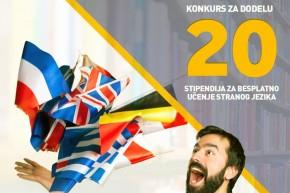 Konkurs Saveza studenata Beograda za dodelu 20 stipendija za besplatno učenje stranih jezika – februar 2019.