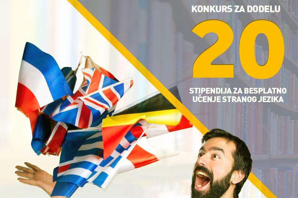 Конкурс Савеза студената Београда за доделу 20 стипендија за бесплатнo учење страних језика – октобар 2018.