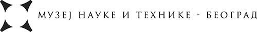 muzej-nauke-i-tehnike-logo