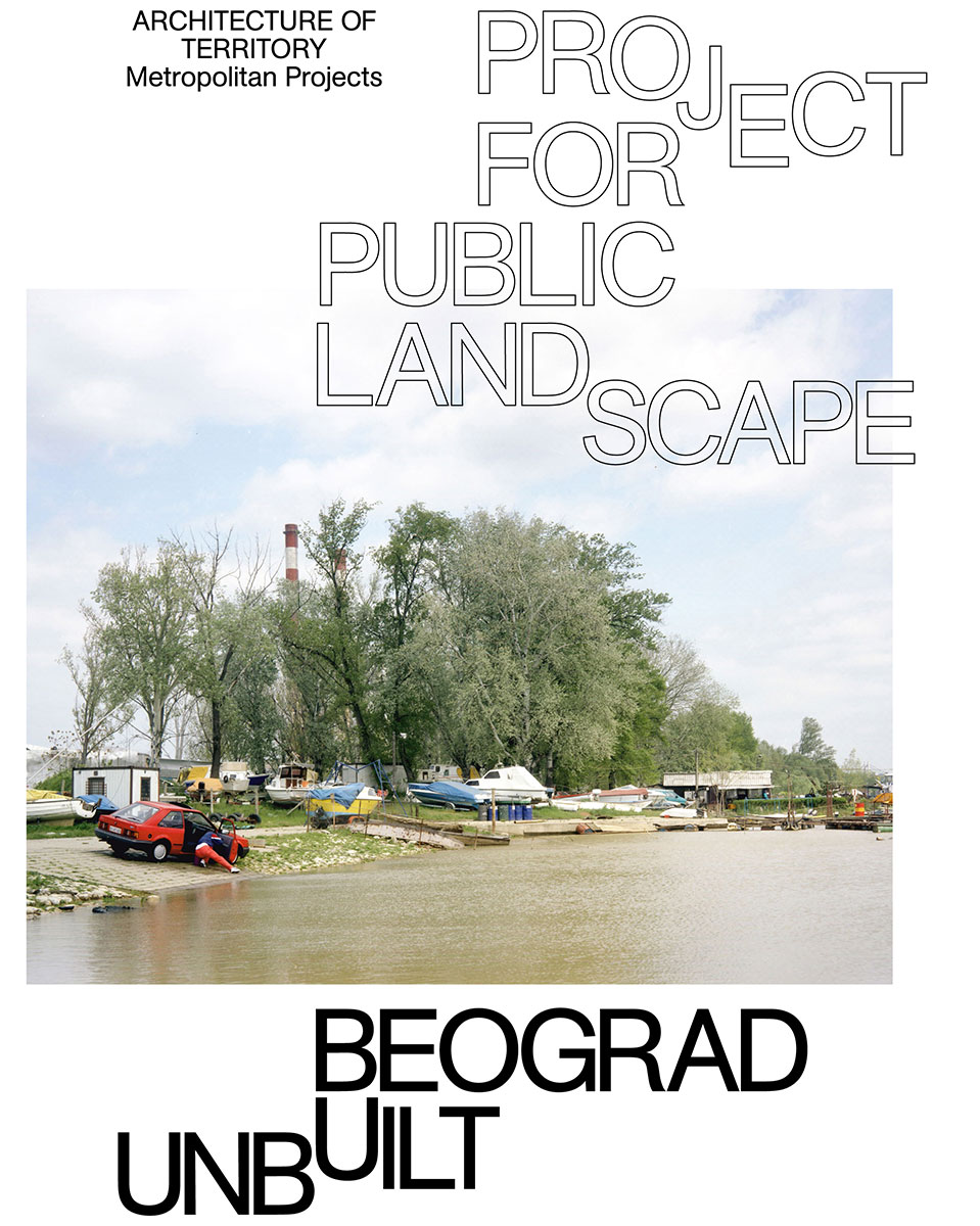 2018_Beograd_Unbuilt_poster