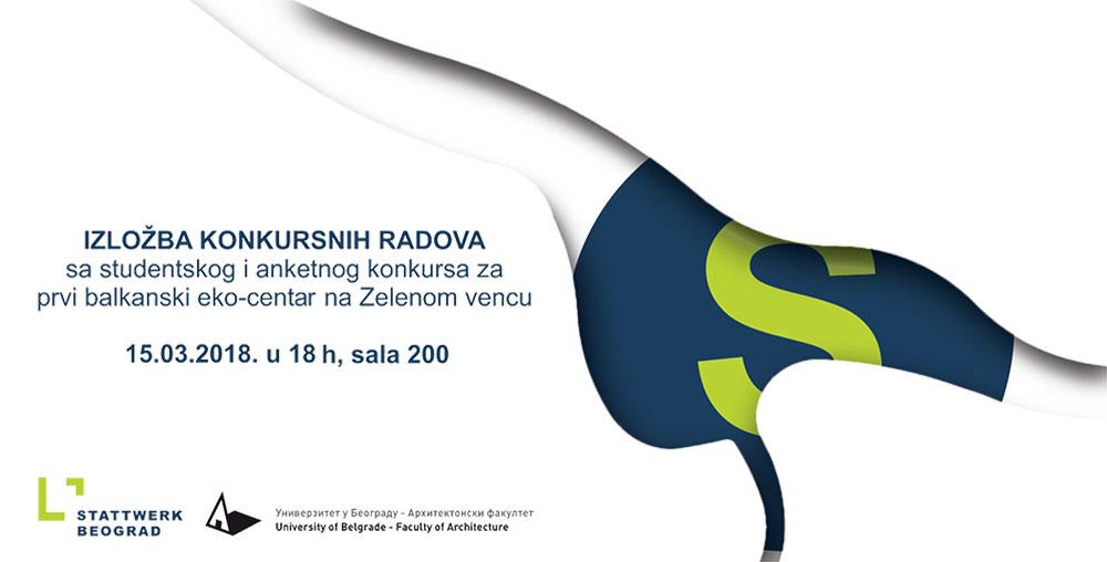 2018_Stattwerk-konkurs_Izlozba-radova_event
