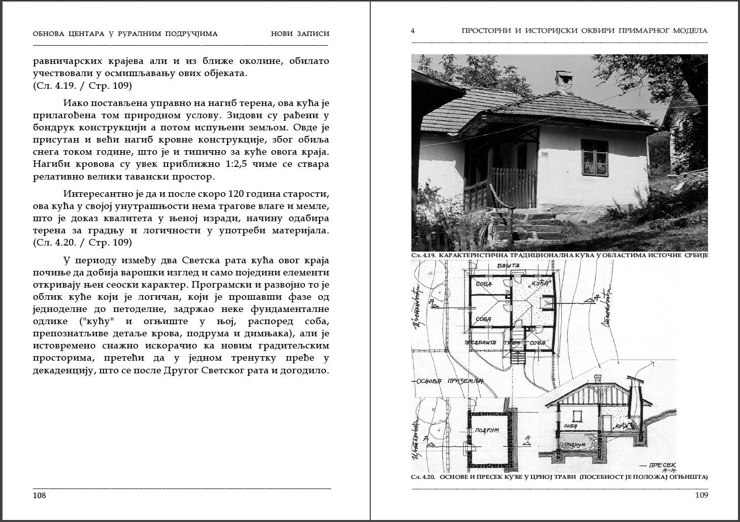 Obnova_centara_u_ruralnim_podrucjima–Novi_zapisi_108-109