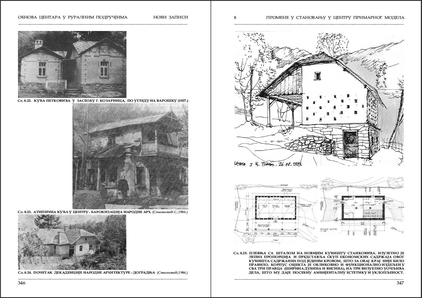 Obnova_centara_u_ruralnim_podrucjima–Novi_zapisi_346-347
