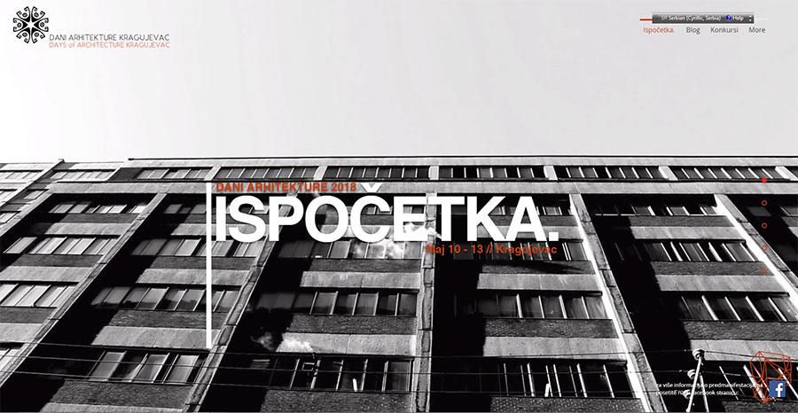 2018_Dani-arhitekture-Kragujevac