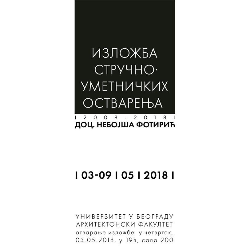 2018_Nebojsa-Fotiric_izlozba