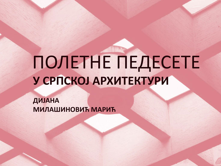 2018_Salon-arhitekture_nagrade-08-priznanje-publikacija_segment