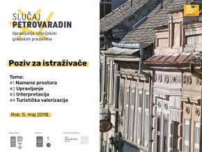 """Отворени позив за истраживаче: """"Случај Петроварадин: управљање историјским градским пределима"""""""
