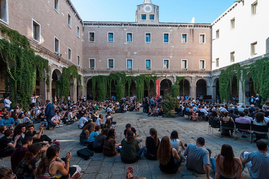 IAUV_Campus_atrium