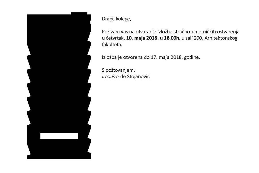 Djordje-Stojanovic_pozivnica
