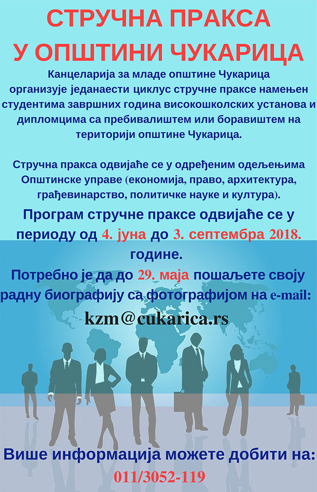Strucna-praksa-Cukarica-040602018-03092018_opt