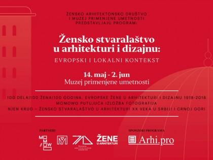 Програм изложби: Женско стваралаштво у архитектури и дизајну – европски и локални контекст