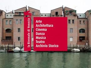 Пет кључних тема Бијенала архитектуре 2018. у Венецији