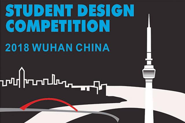 2018_UN-Habitat-Wuhan-Competition_f