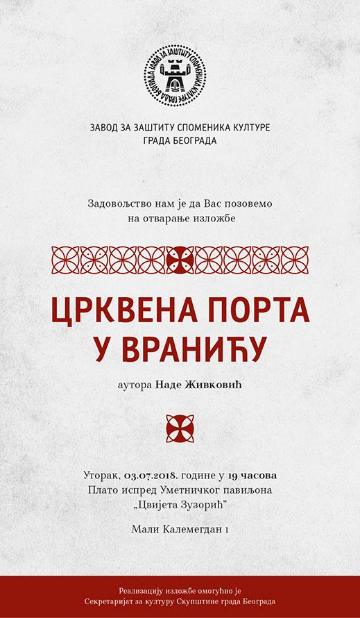 Crkvena_porta_u_Vranicuč_pozivnica