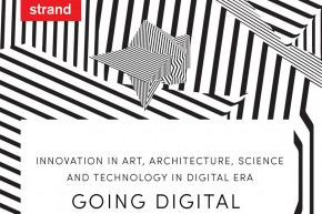 """Интердисциплинарни догађај: """"Дигитално доба: иновације у уметности, архитектури, науци и технологији"""" (7-8. јун 2018)"""