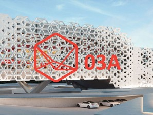 Veb izložba: OASA-35070 i IASA-35070 – Studio 03A – Razvoj projekta 2017/18