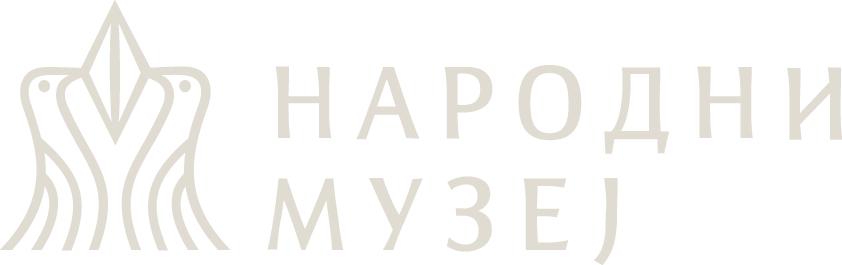 Narodni_muzej_novi_logo