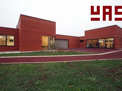 Konkurs: UAS Godišnja nagrada za 2017.