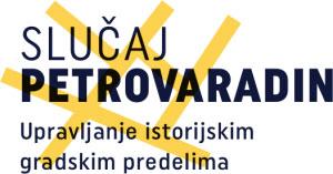 Case_Petrovaradin_logo_sr