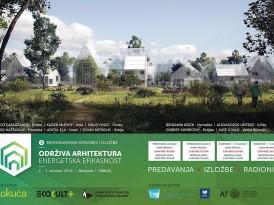 Други међународни конгрес: Одржива архитектура – енергетска ефикасност (06-07. октобар 2018)