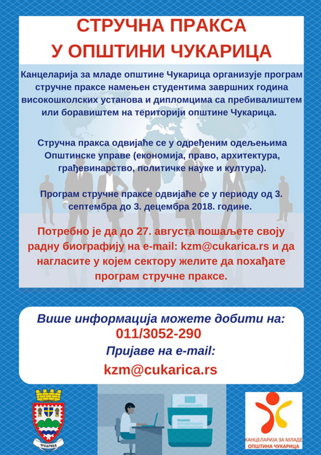 Strucna-praksa-Cukarica-030902018-03122018_opt