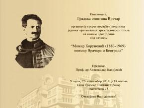 """Predavanje: """"Momir Korunović (1883-1969) – neimar Vračara i Beograda"""" –  Prof. dr Aleksandar Kadijević"""