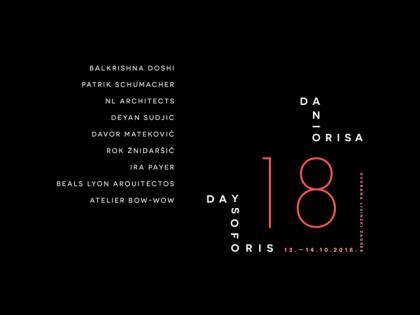 Dani Orisa u Zagrebu: 13-14. oktobar 2018.