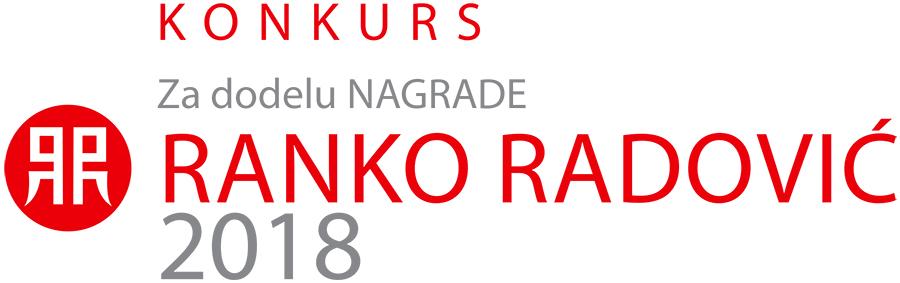 Nagrade_RR_2018