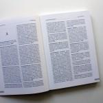Pojmovnik-prostornog-planiranja_ODABRANO---3-of-8