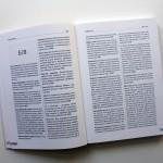 Pojmovnik-prostornog-planiranja_ODABRANO---4-of-8