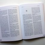 Pojmovnik-prostornog-planiranja_ODABRANO---6-of-8