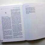 Pojmovnik-prostornog-planiranja_ODABRANO---7-of-8