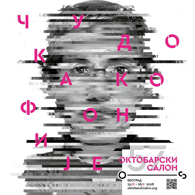 57_Oktobarski_salon_grafika_opt
