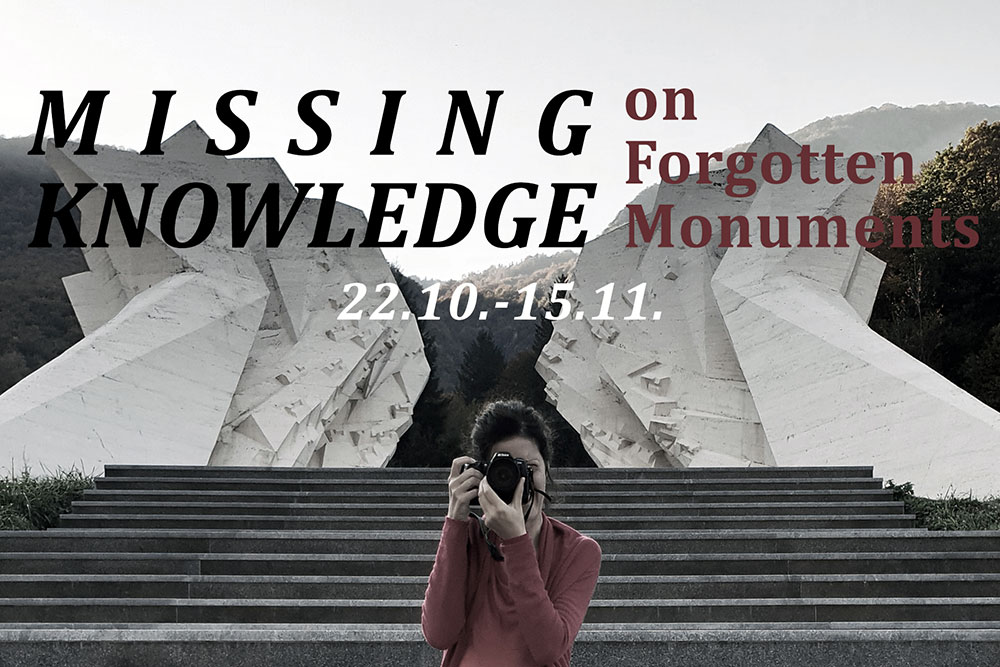 Missing_Knowledge_Poster_thumb