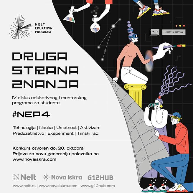 NELT-Edukativni-program-Konkurs-za-4-ciklus