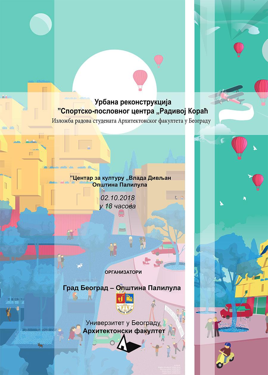 Urban_rekonstrukcija_sportsko-poslovnog_centra_plakat