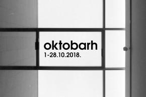 Oktobarhska konferencija – Novi Sad, 27 – 28. oktobar 2018.