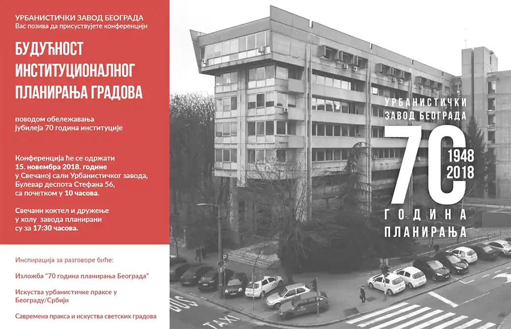 Buducnost_institucionalnog_planiranja_gradova_2018_opt