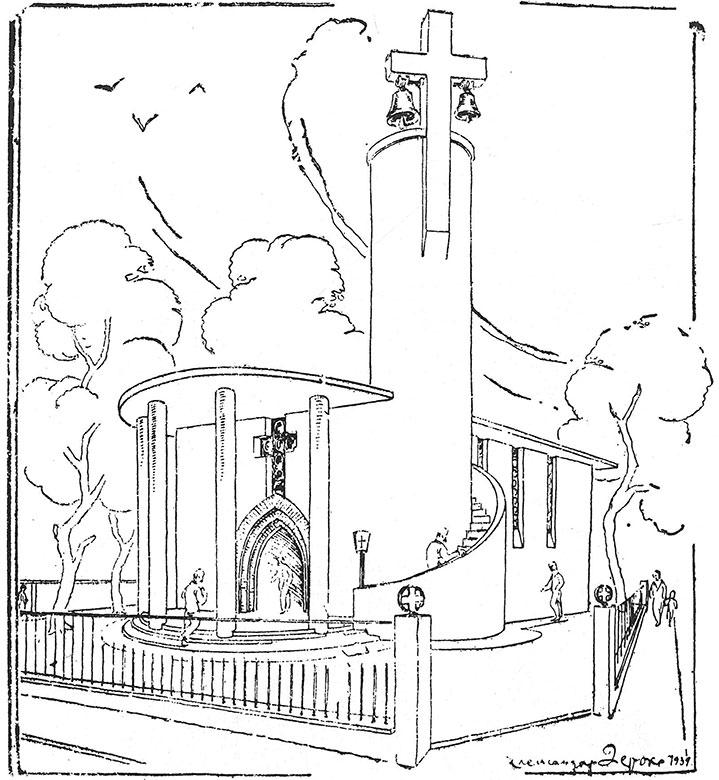 Deroko_Sl_10.-skica-za-crkvu-u-Belom-Manastiru